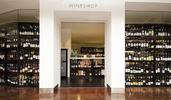 hn wine shop