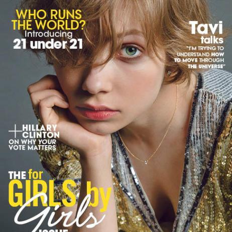 September Issues- Teen Vogue